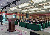 德技优品门窗湘鄂粤经销商峰会在湖南长沙胜利召开