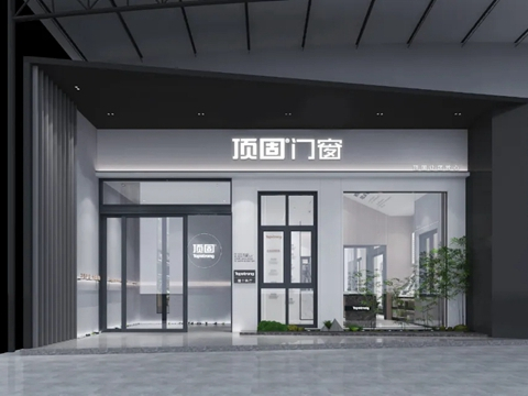 顶固门窗全新展厅来袭 焕发空间魅力