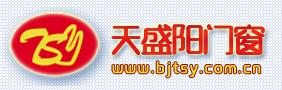 北京天盛阳门窗