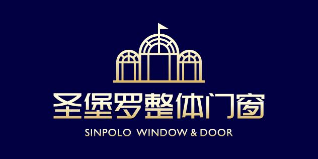 圣堡罗整体门窗